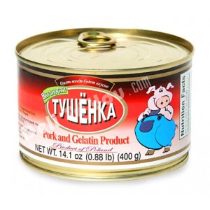 CANNED STEWED PORK