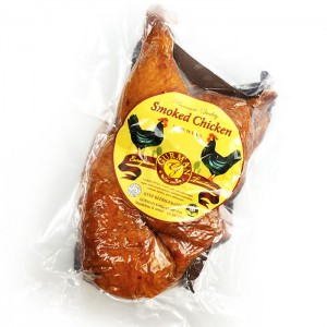 GURMAN - SMOKED CHICKEN