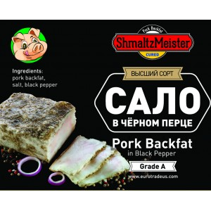 SHMALTZMEISTER - PORK BACKFAT IN BLACK PEPPER