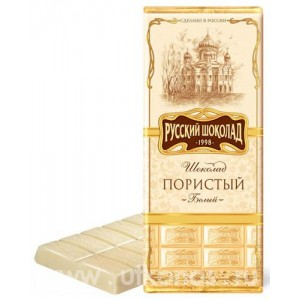 RUSSIAN CHOCOLATE - AERATED WHITE CHOCOLATE