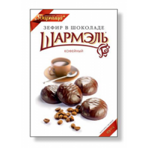 SHARMEL - CHOCOLATE-GLAZED COFFEE MARSHMALLOW