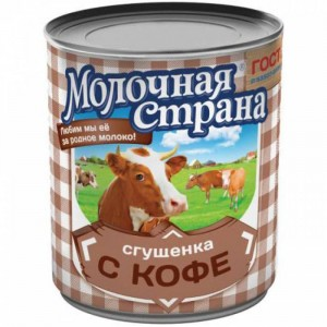 MOLOCHNAYA STRANA - COFFEE CONDENSED MILK