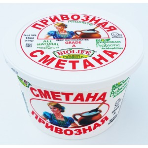 NATIONALWIDE - PRIVOZNAYA SOUR CREAM