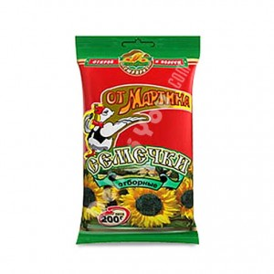 OT MARTINA - SUNFLOWER SEEDS 7oz