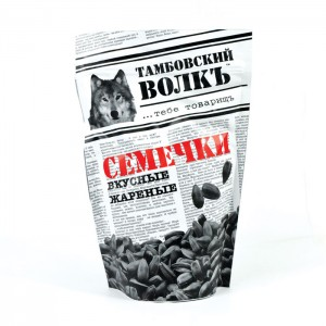 TAMBOVSKY VOLK - SUNFLOWER SEEDS