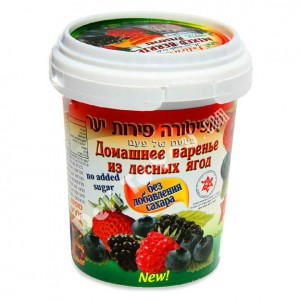 ISRAELI JAM - WILD BERRIES PRESERVE NO SUGAR ADDED