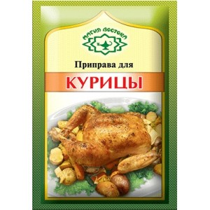 MAGIA VOSTOKA - CHICKEN SEASONING