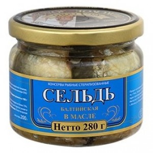 RIGA GOLD - BALTIC HERRING IN OIL