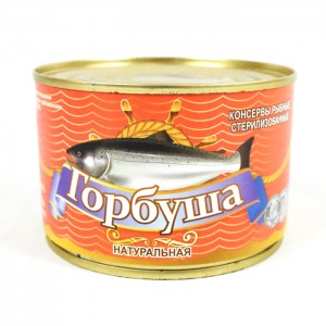 NATURAL PINK SALMON (GORBUSHA)