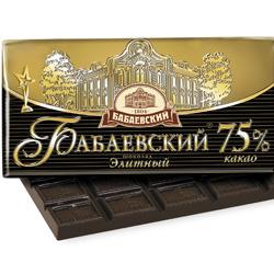 Babaevsiy
