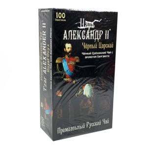 Tsar Alexander Onyx