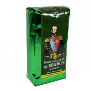 Tsar Alexander Emerald
